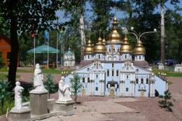 "The park ""Kiev in miniature"""