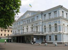 Ivan Franko national academic drama theatre