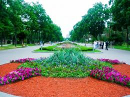 The Pobeda Park (The Victory Park)
