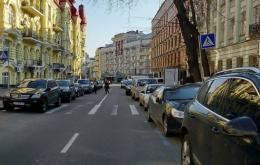 The Pushkinska Street