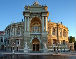 The opera and ballet theater
