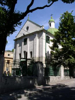 St.Nicolas wonder maker church
