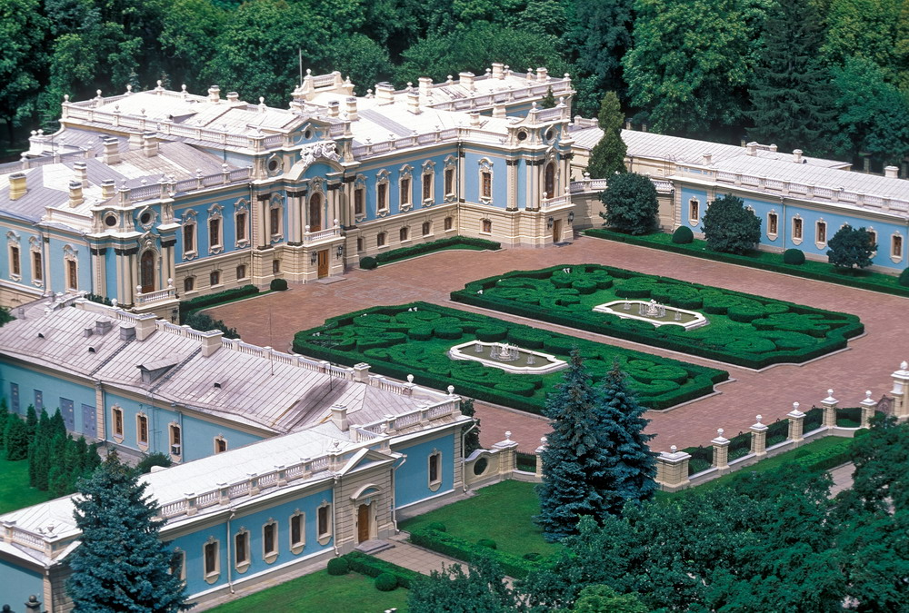 Mariinsky Palace - Photo 1
