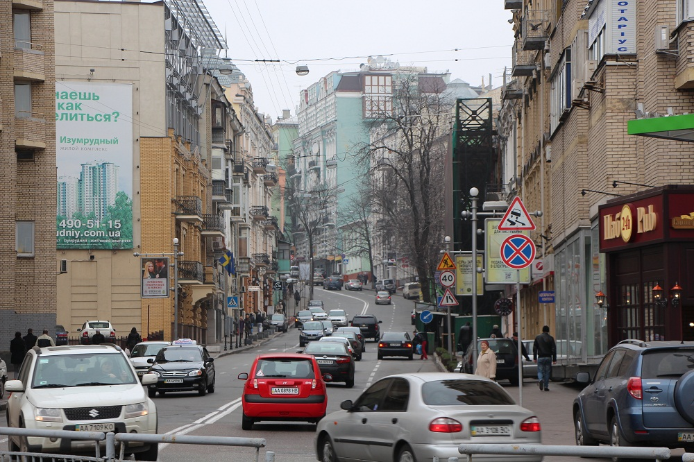 The Mikhalovska Street - Photo 1