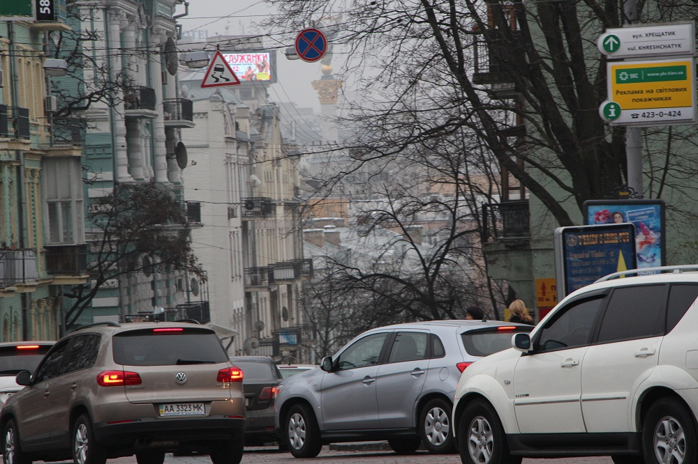 The Mikhalovska Street - Photo 3