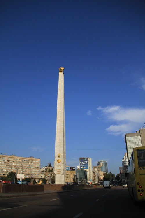 The Victory Square - Photo 3