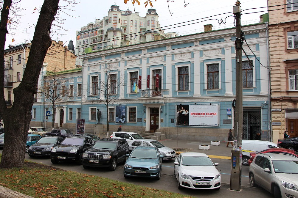 The museum of Russian art in Kiev - Photo 2