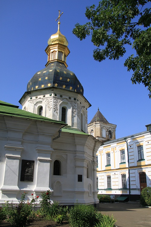 Kyiv-Pechersk Lavra - Photo 10