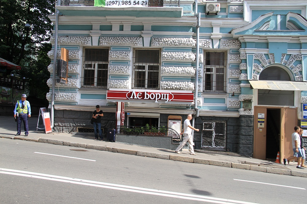 The family restaurant ''Le Borshch'' - Photo 1