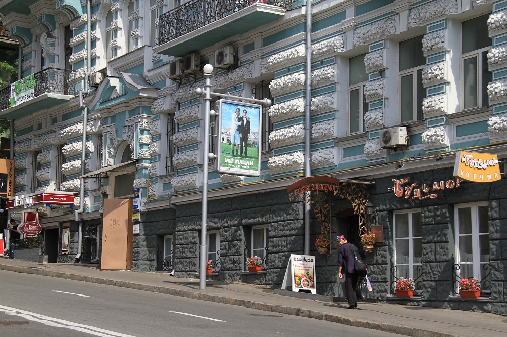 The family restaurant ''Le Borshch'' - Photo 2