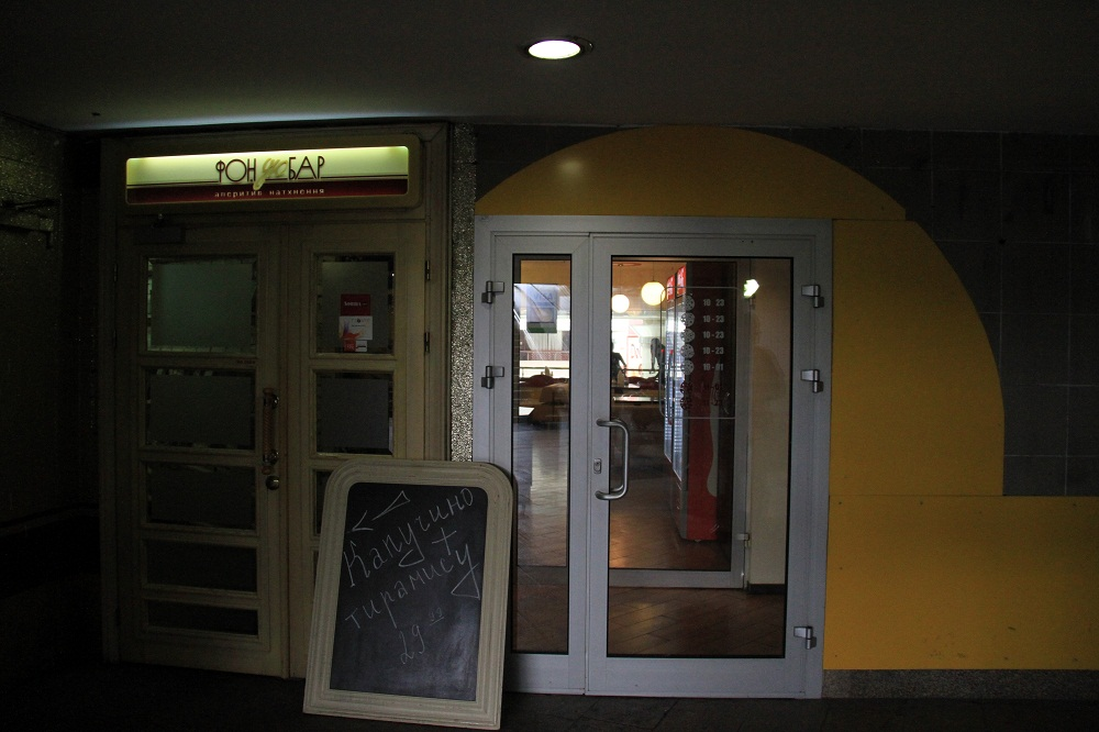 Pizzeria ''Solo Pizza'' - Photo 1