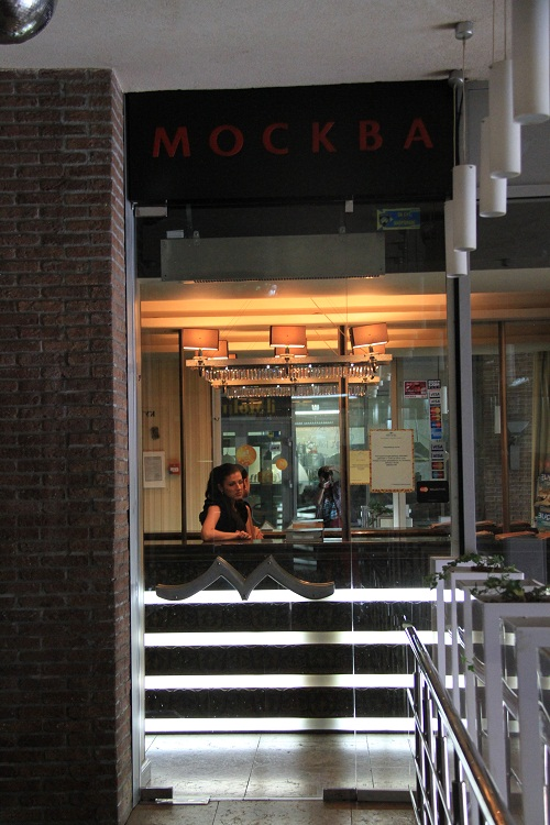 Restaurant ''Moscow'' - Photo 2
