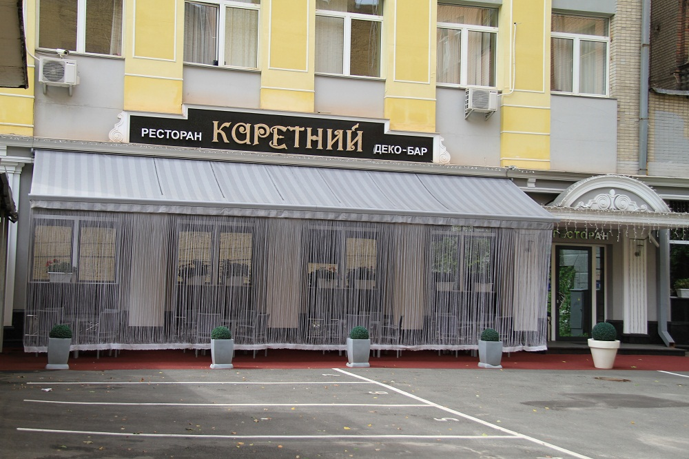 Restaurant, Bar Deco ''Karetnuy'' - Photo 1