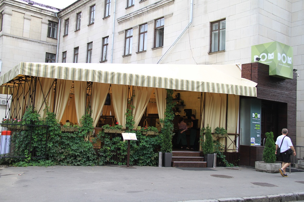 Eco-food restaurant ''Dom'' - Photo 2