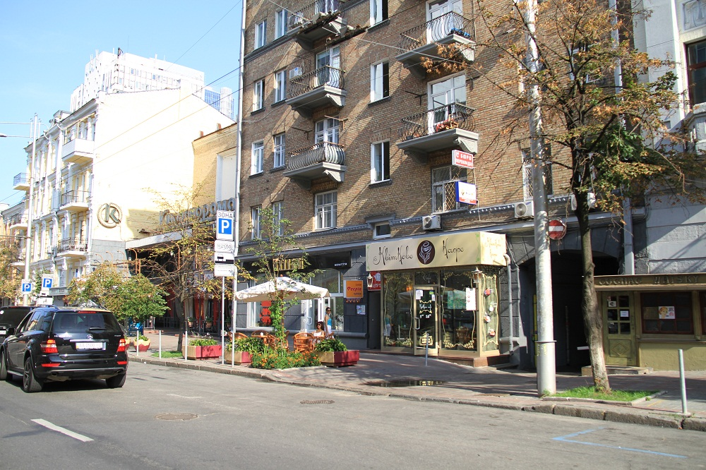 Art cafe, coffee shop, bakery, bar ''Kvіtkove Cafe (Flower Cafe)'' - Photo 1