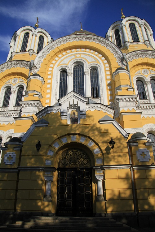 St.Volodymyr's Cathedral - Photo 1