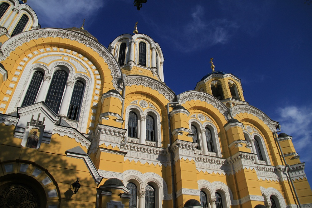 St.Volodymyr's Cathedral - Photo 3
