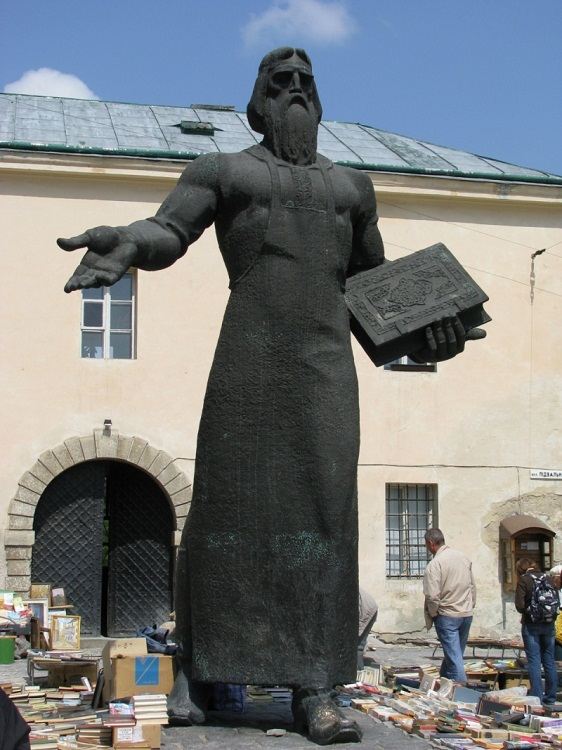 The monument to Ivan Fedorov - Photo 2